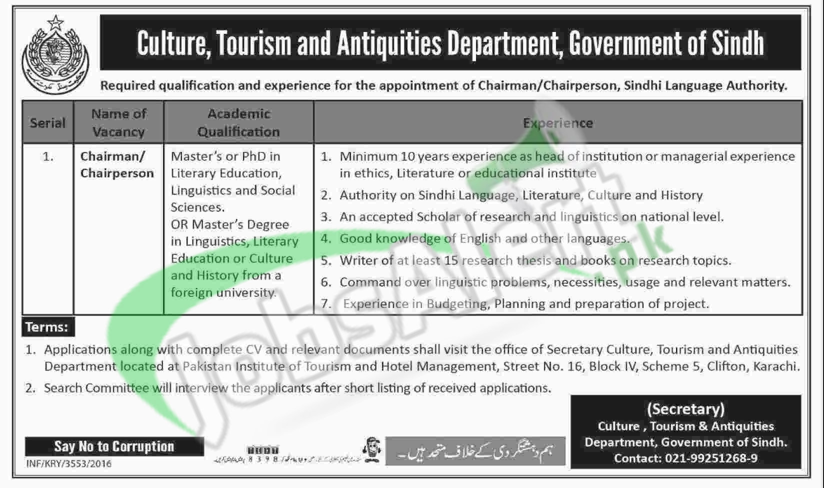 Culture, Tourism & Antiquities Department