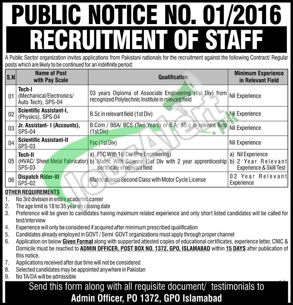 PAEC Atomic Energy Jobs October 2016 PO Box 1372 Islamabad | Jobs in ...