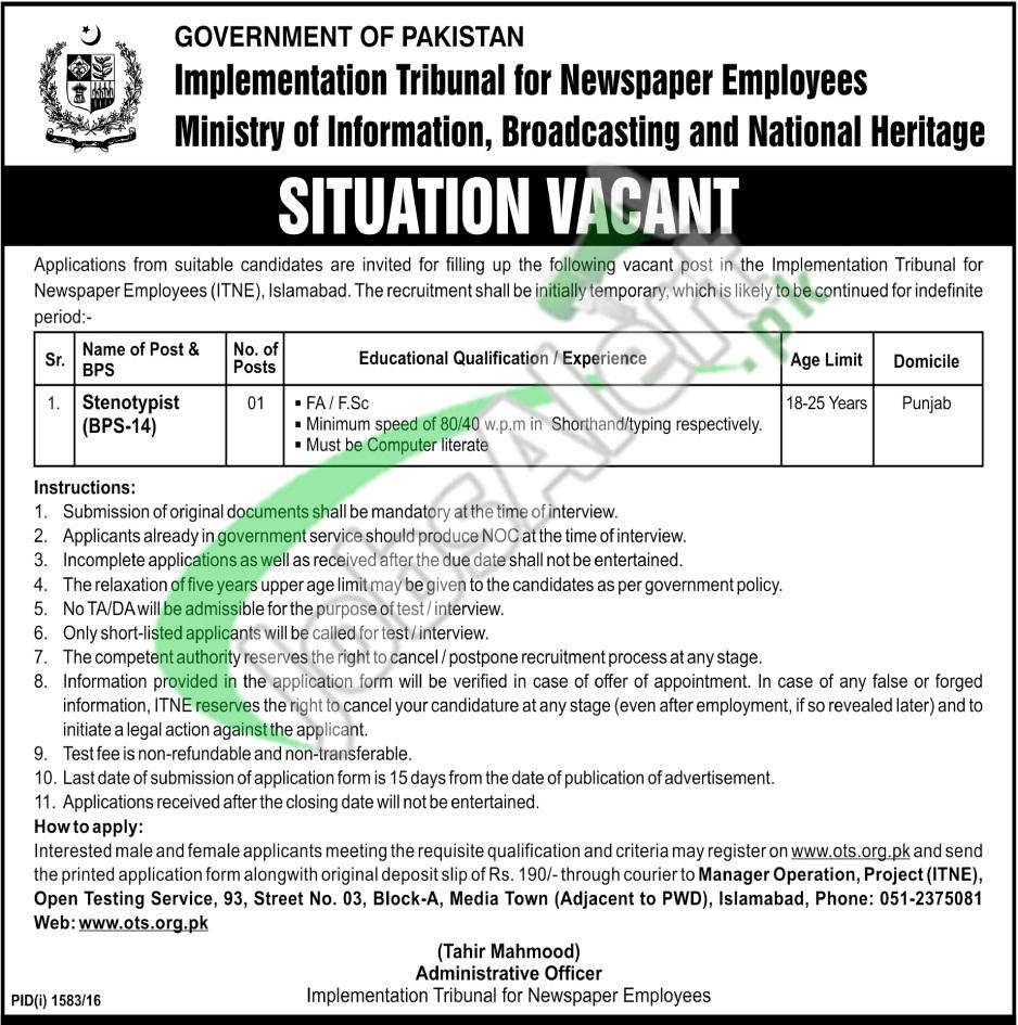 ITNE Islamabad Jobs