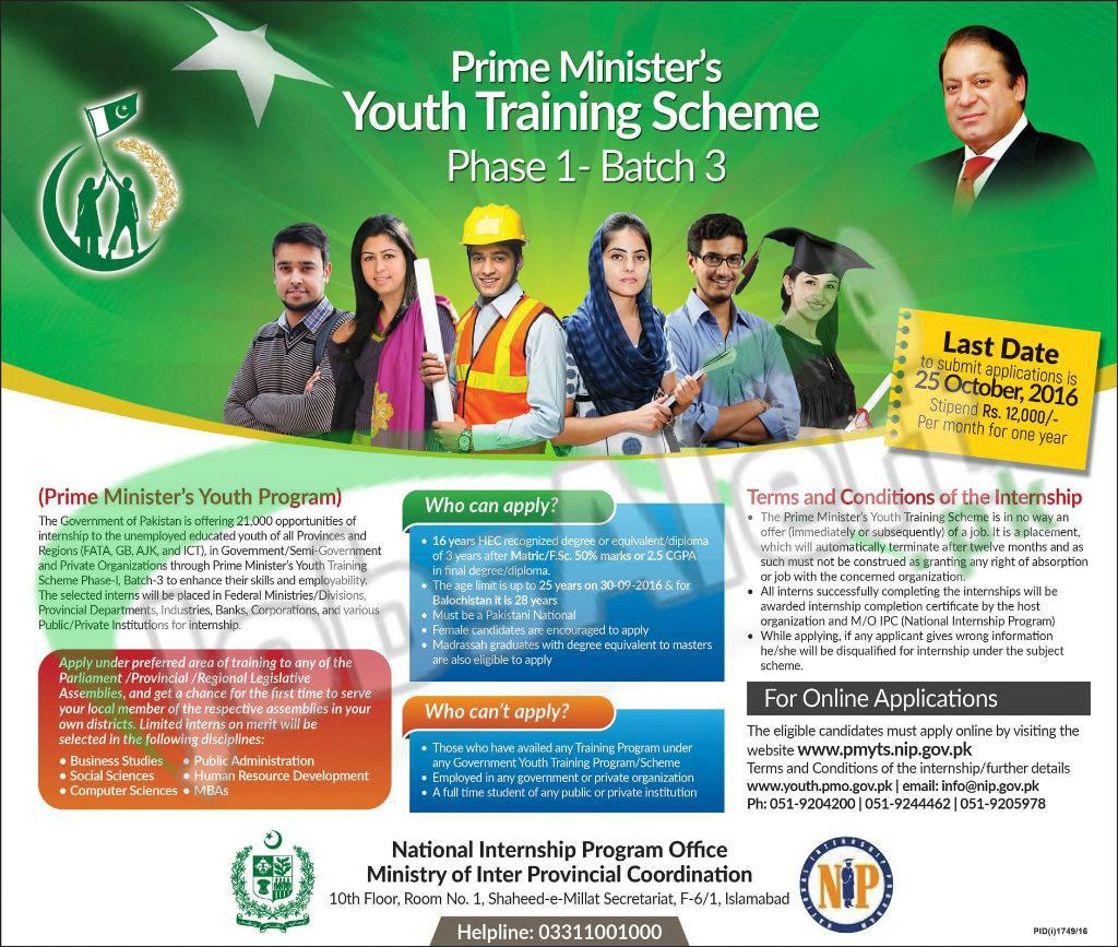 Prime Minister Youth Training Scheme 2021 Online Registration Result / Merit List
