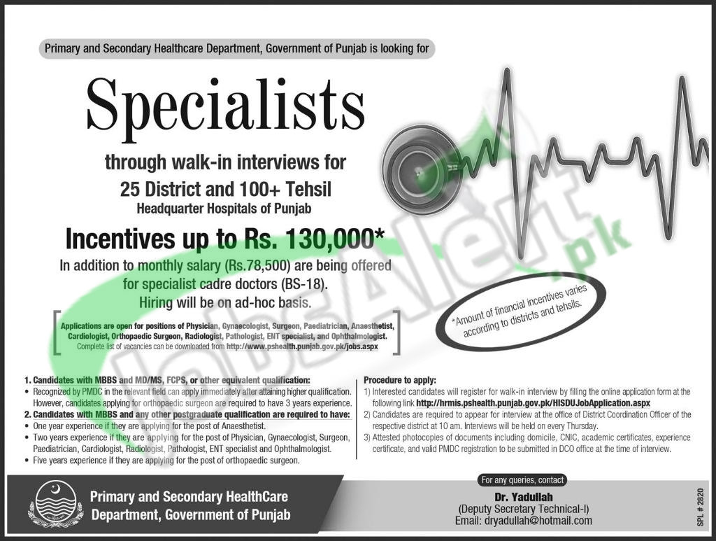 Primary and Secondary Healthcare Department Punjab