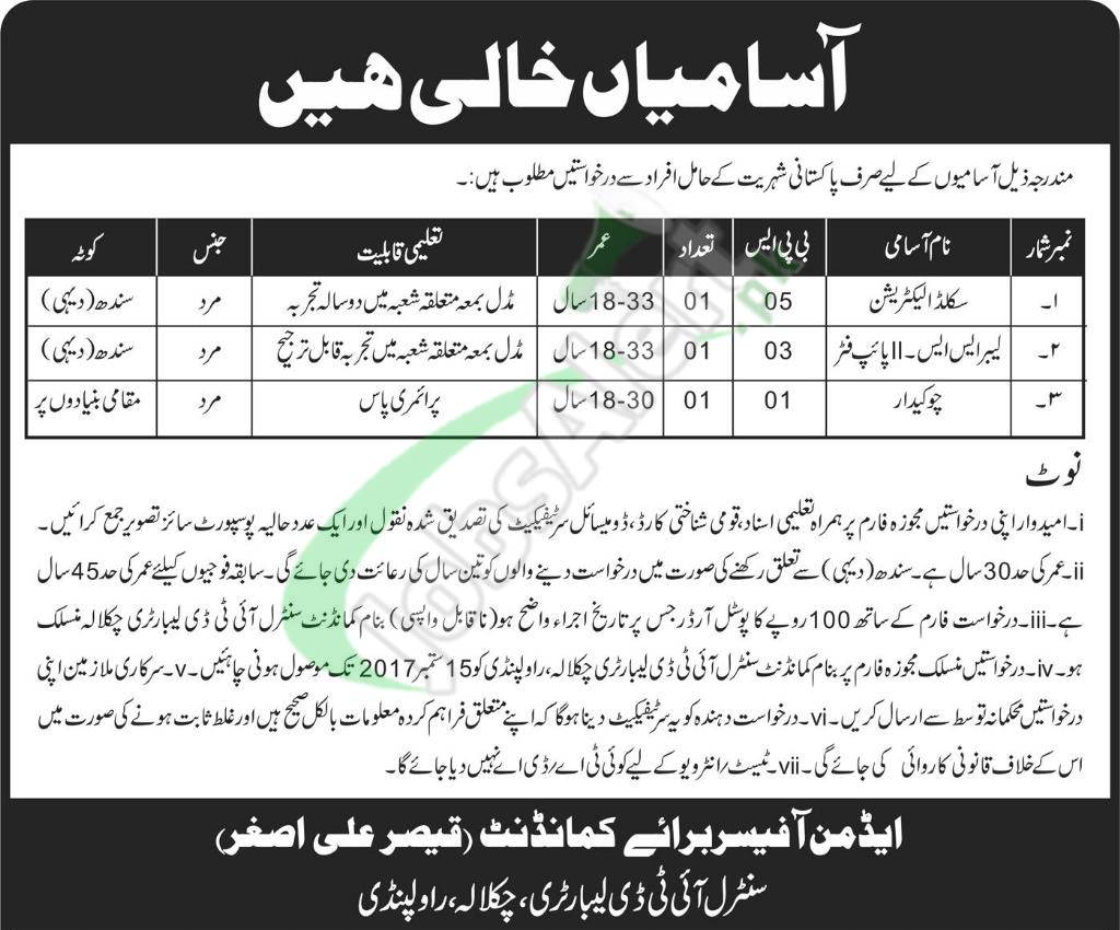 Central ITD Laboratory Chaklala Rawalpindi Jobs
