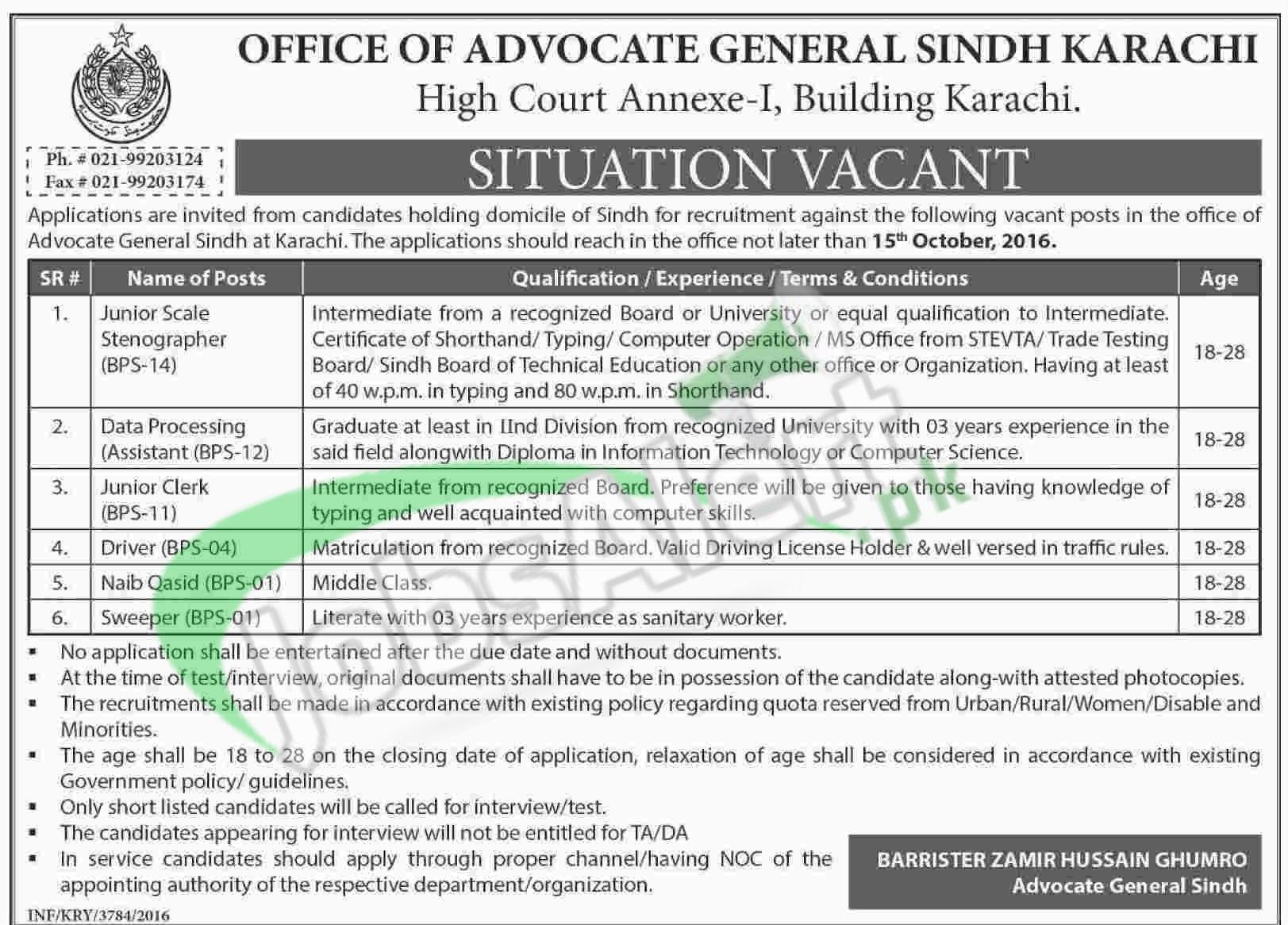 Advocate General Sindh Karachi