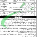 Anti Terrorism Court Sahiwal Jobs