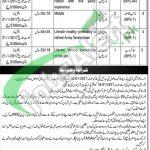 Anti Terrorism Court Sahiwal Jobs