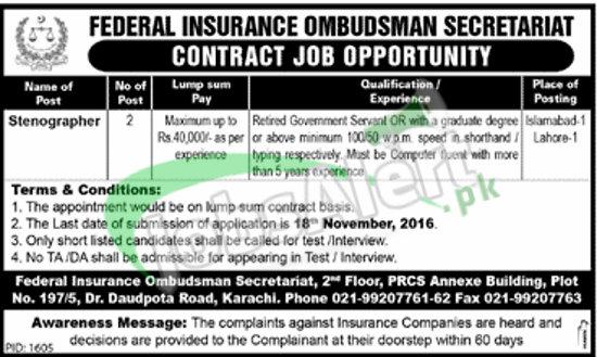 Federal Insurance Ombudsman Secretariat