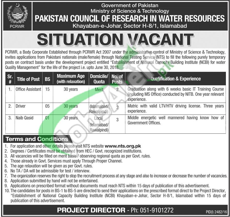 PCRWR Jobs