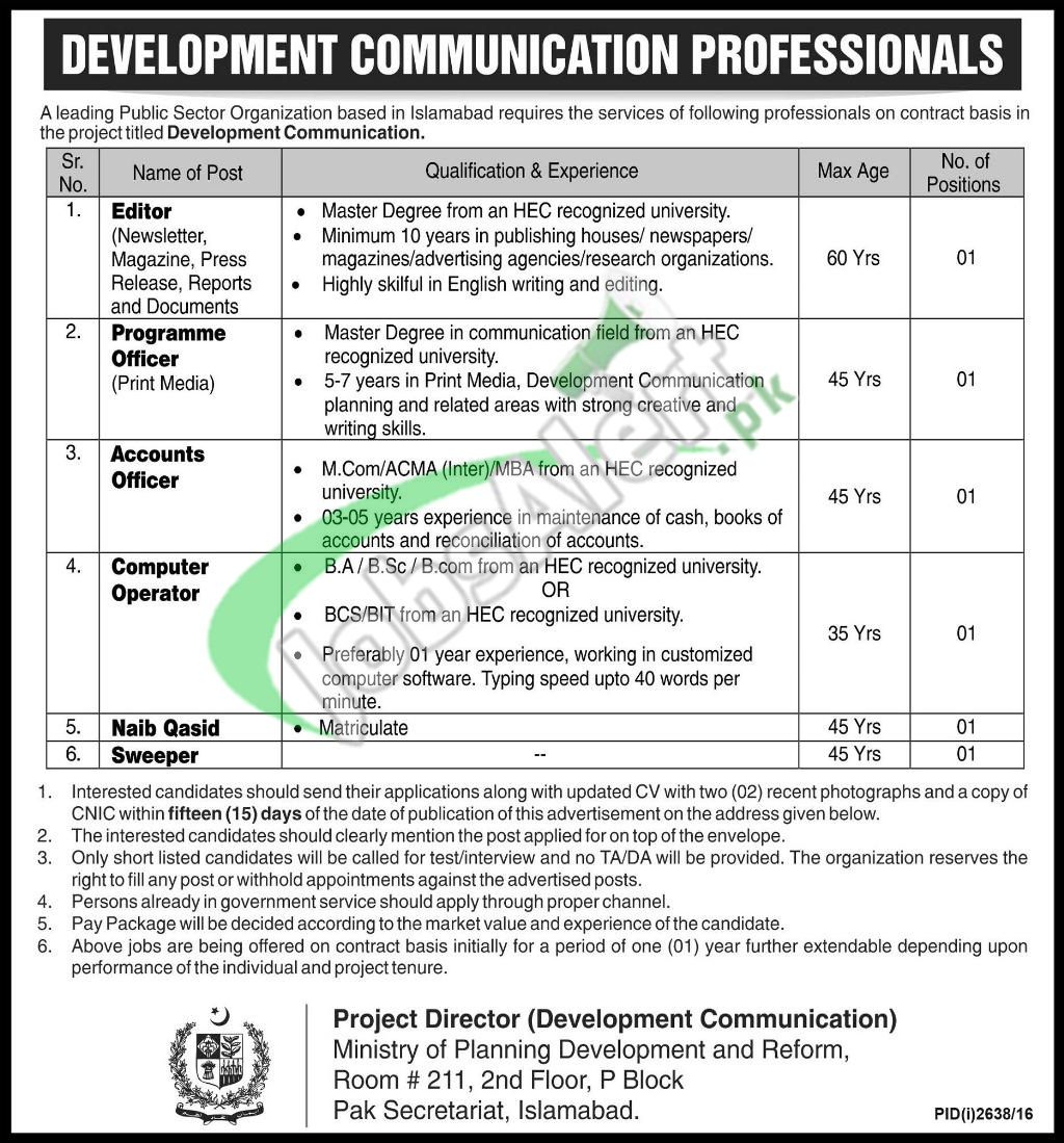 Ministry of Planning Development and Reforms Jobs