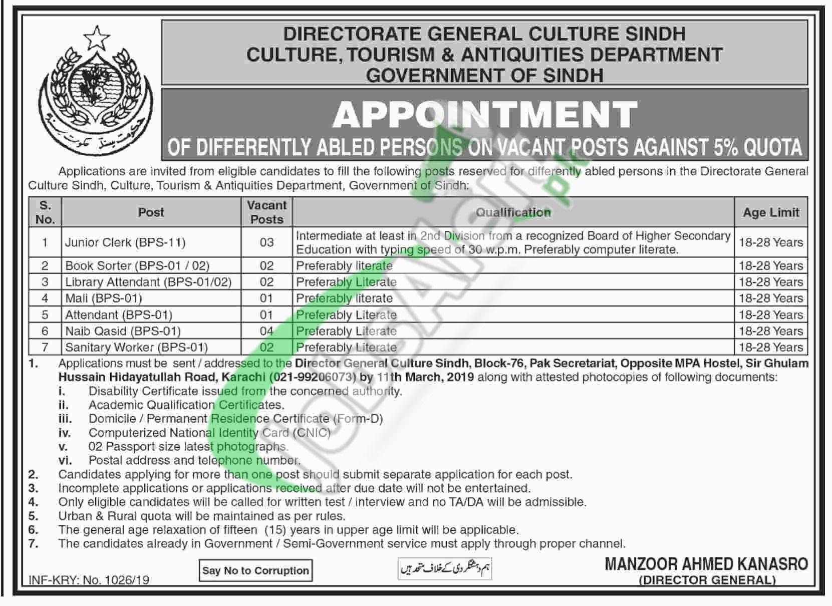 Culture Department Sindh Jobs