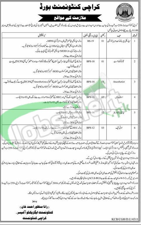 Karachi Cantonment Board