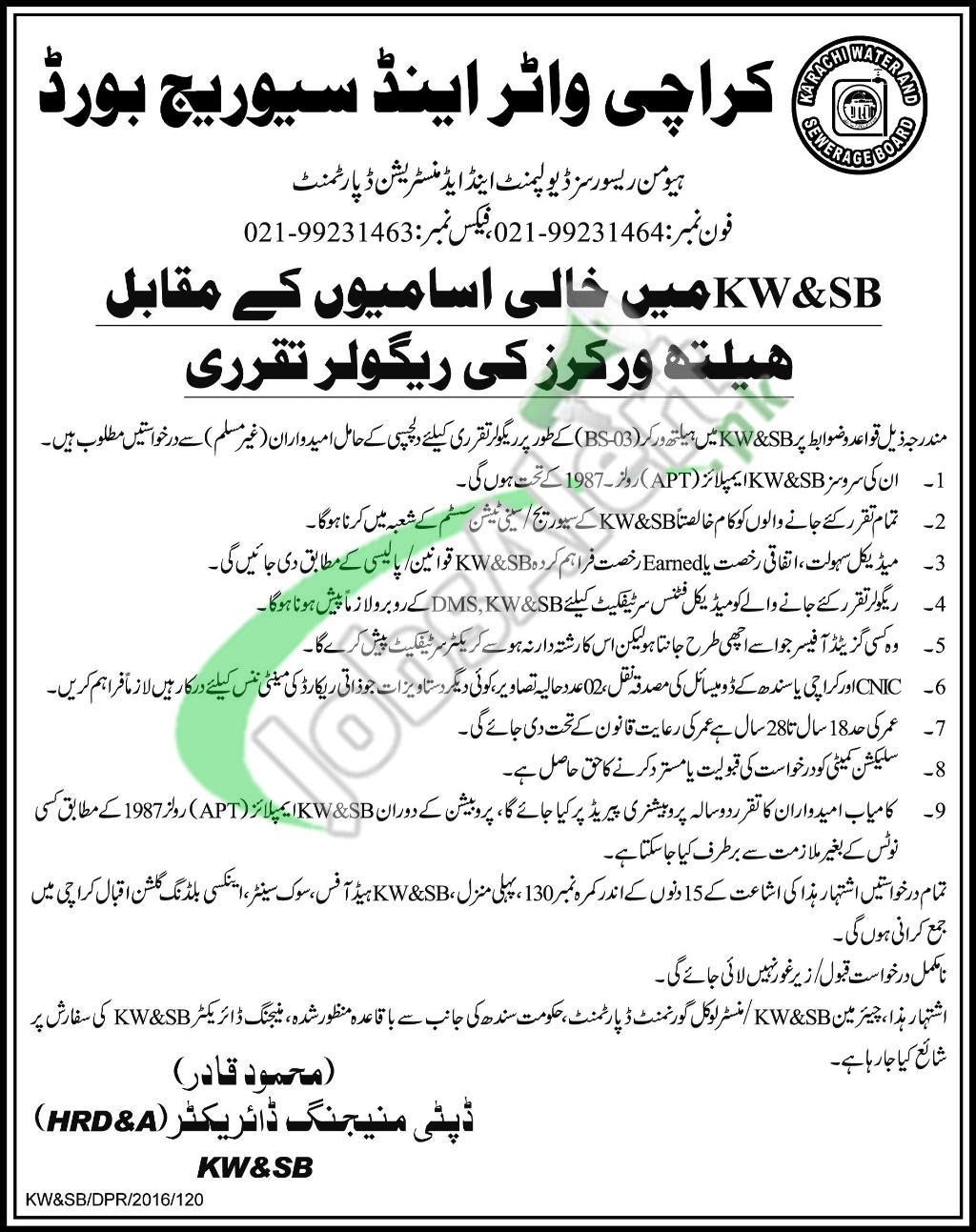 KWSB Jobs