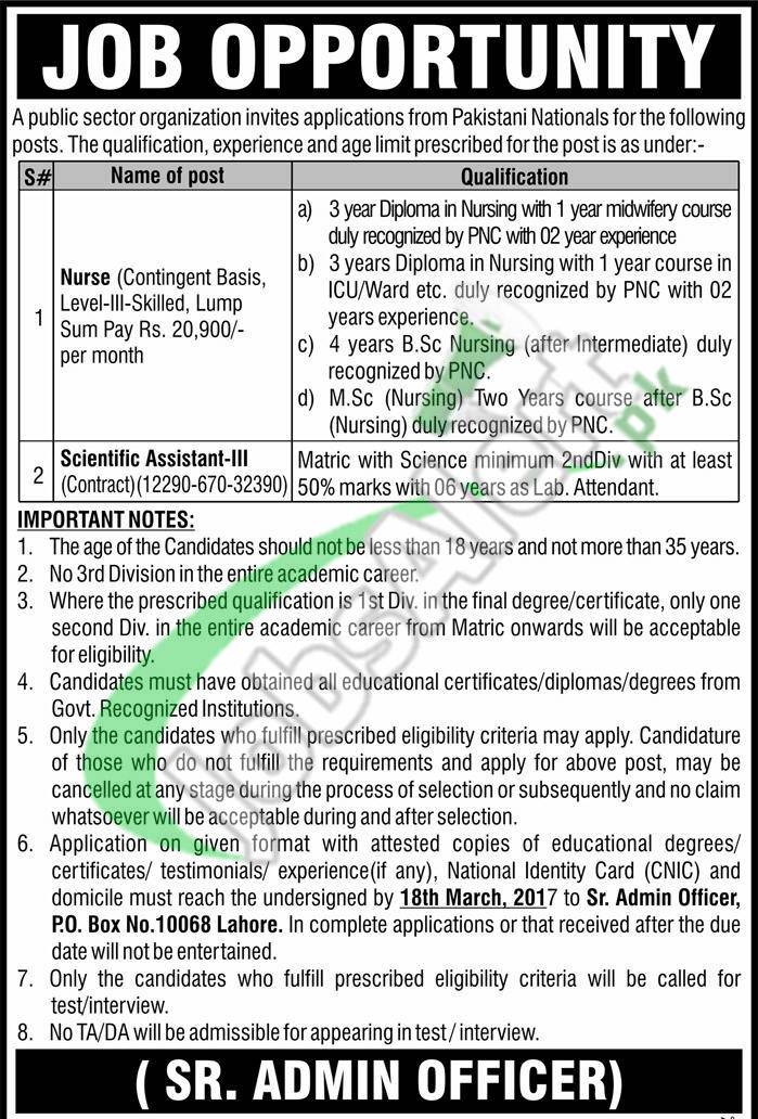 Po Box 10068 Lahore Jobs Application Form 2017 Download Online
