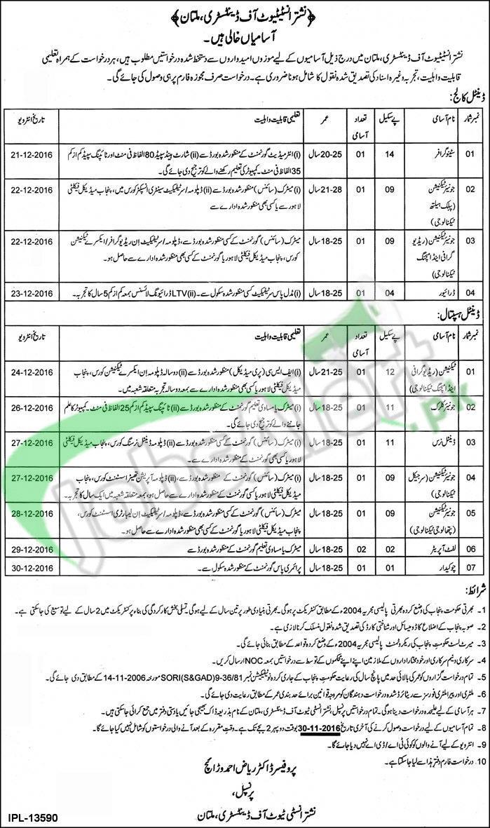 Nishtar Institute of Multan