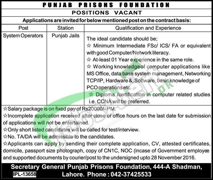 Punjab Prison Foundation
