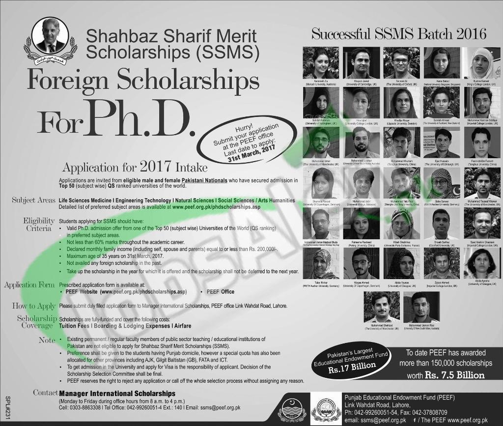 SSMS Scholarship