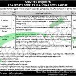 LDA Sports Complex