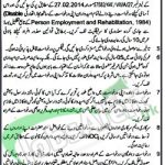 District and Session Court Okara.