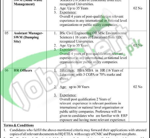 wapda jobs 2017 application form nts