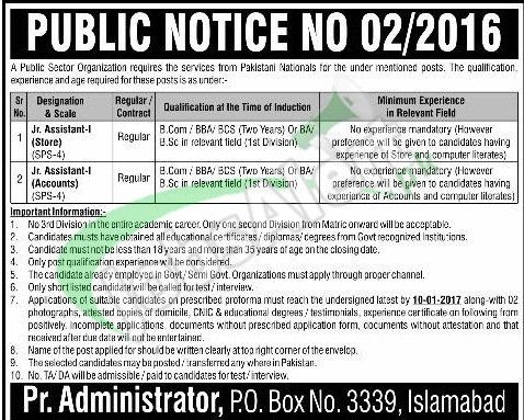 PO Box 3339 Islamabad Jobs