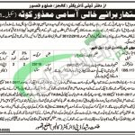 Office of Deputy Director Colleges Kasur Jobs