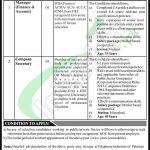 Telephone Industries of Pakistan Jobs
