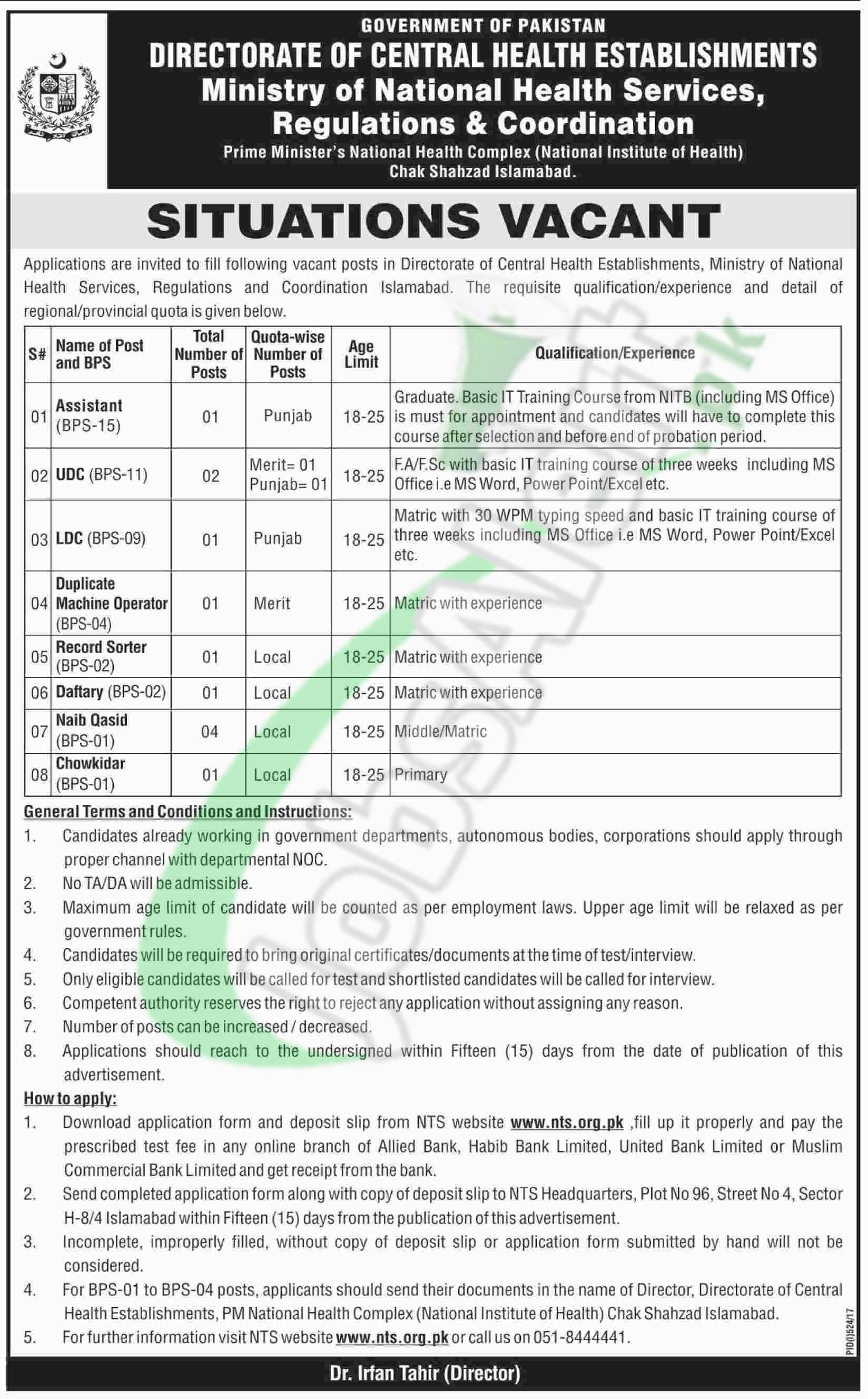 Ministry of National Health Services, Regulations & Coordination Jobs