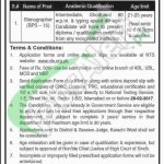 District and Session Court Karachi West Jobs
