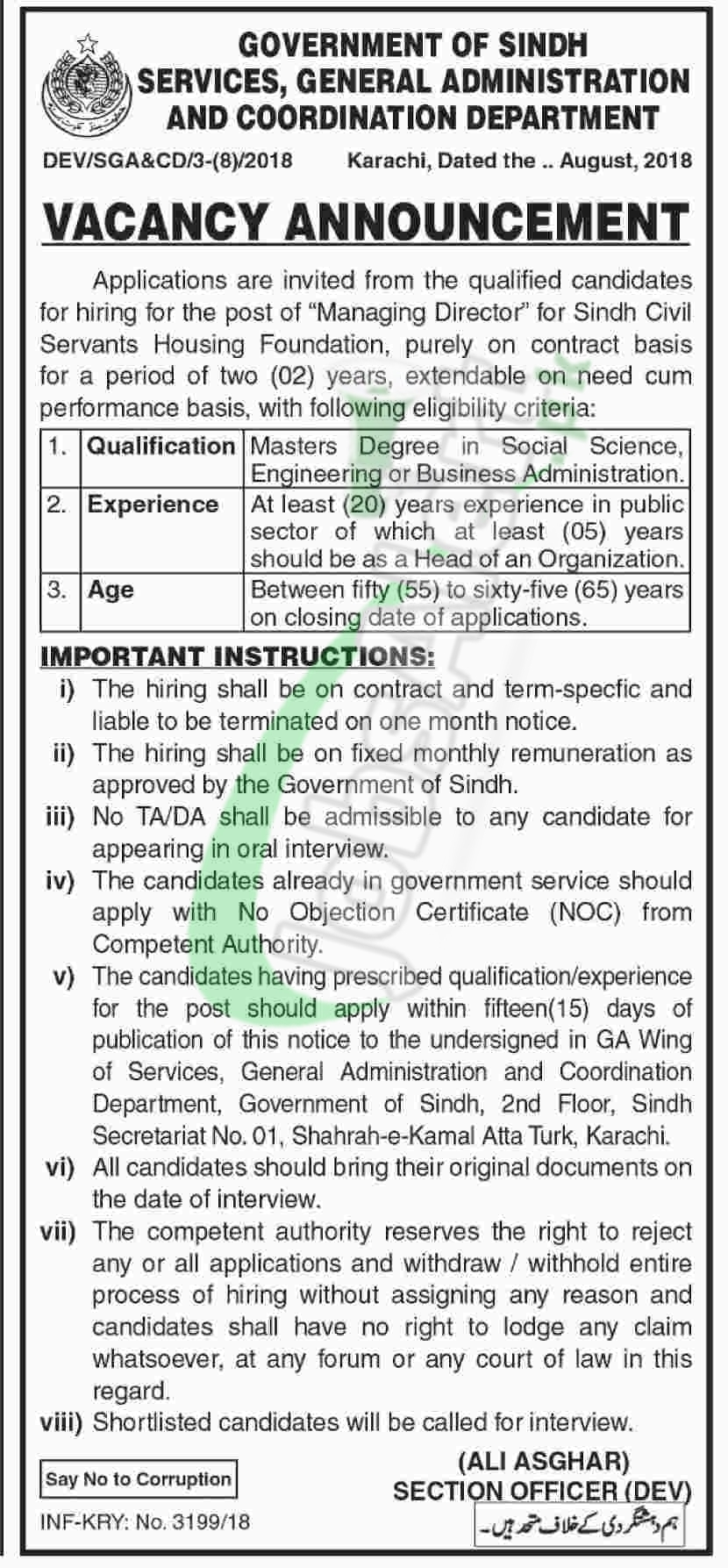 Services General Administration and Coordination Department Sindh Jobs