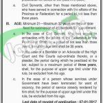High Court Sinhd