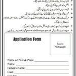 Sindh Katchi Abadi Authority Jobs