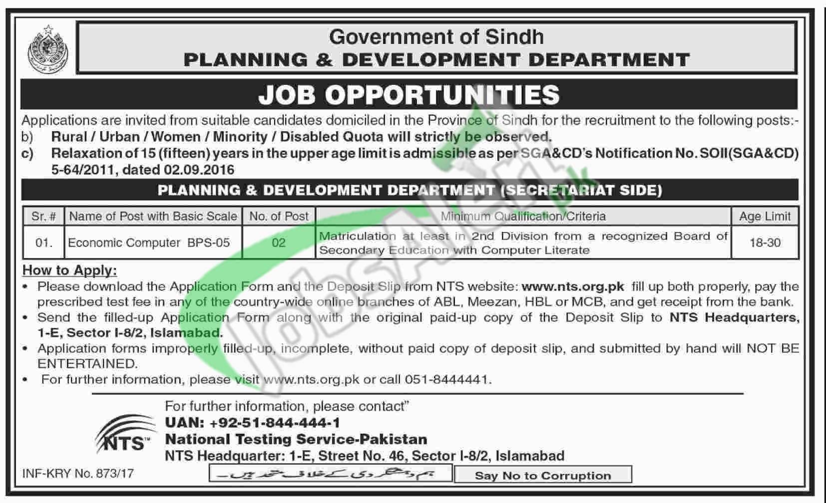 Planning and Development Department Sindh Secretariat Jobs