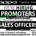 Oppo Camera Phone