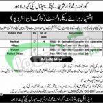 Govt M. Nawaz Sharif Teaching Hospital Lhr