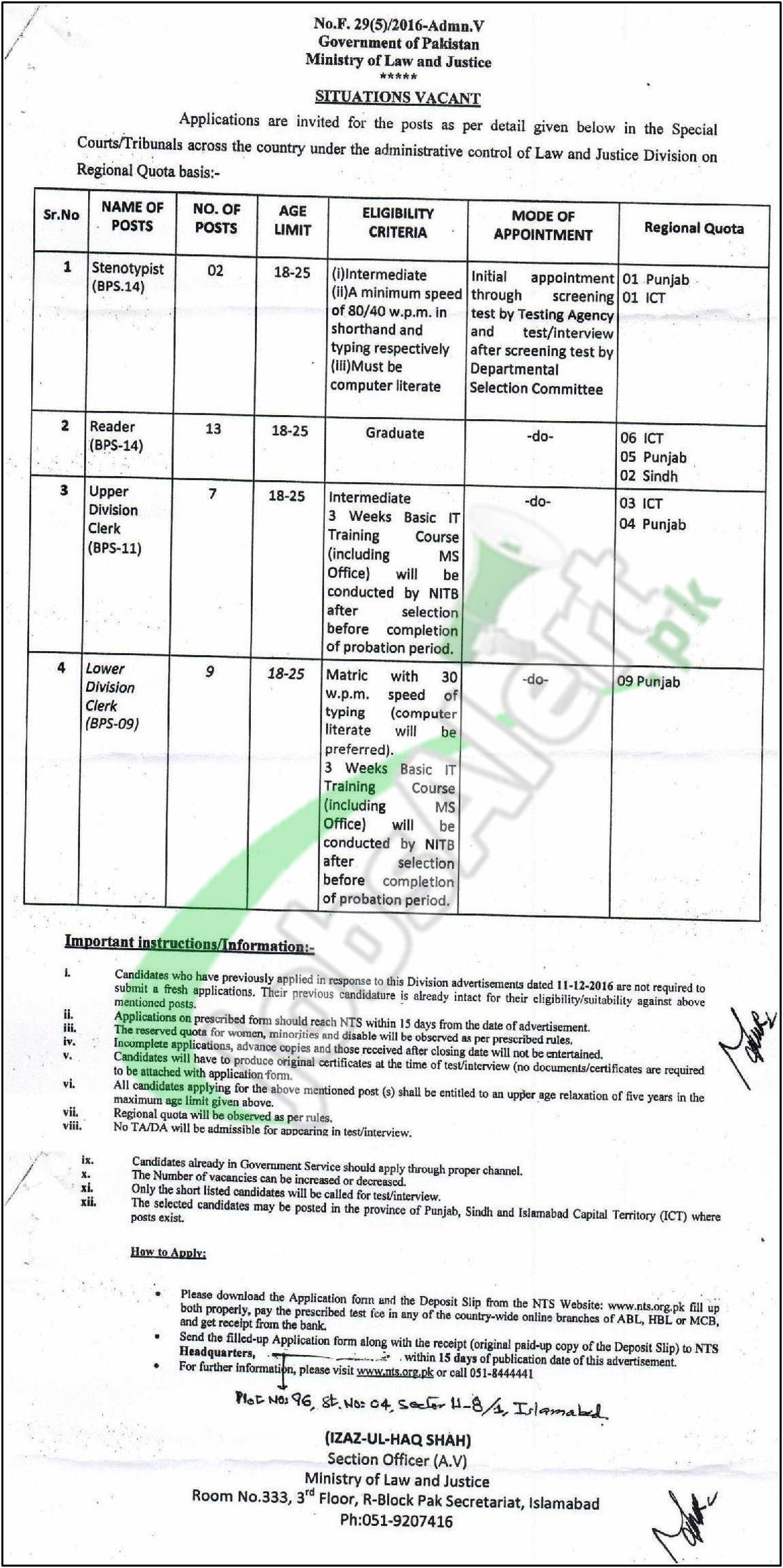 Molaw jobs application form download 2017 ministry of law view full size click here falaconquin