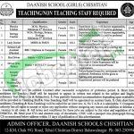 Daanish School
