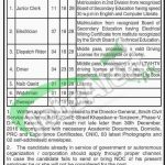 Sindh Civil Services Academy