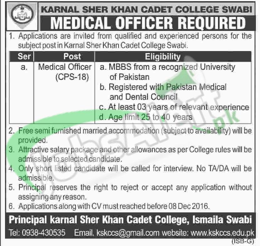 Karnal Sher Shah Khan Cadet College Swabi