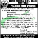Women Medical & Dental Clg