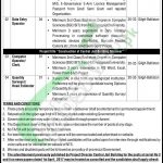 Home and Prison Department Gilgit Baltistan Jobs
