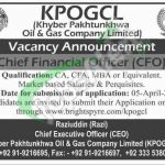KPOGCL Jobs