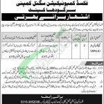 Fixed Communication Signal Company Sargodha Jobs