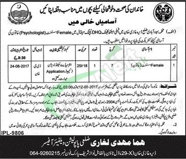 Population Welfare Department DG Khan Jobs