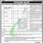 Board of Intermediate & Secondary Education Larkana Jobs 2019