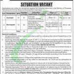 Ministry of Overseas Pakistani and HRD Jobs