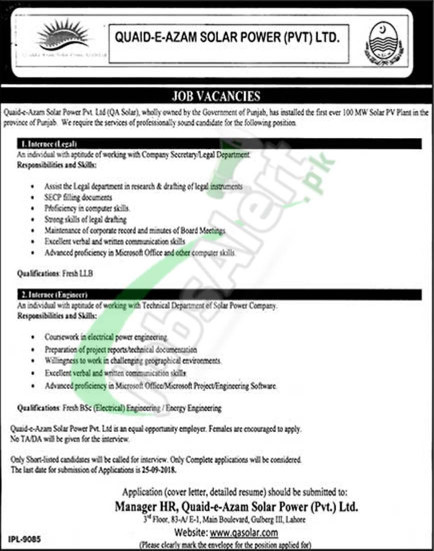 Quaid e Azam Solar Power Company Jobs 2018