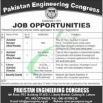 Pakistan Engineering Congress