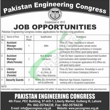 Pakistan Engineering Congress