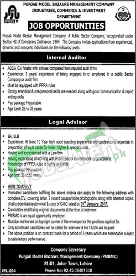 Punjab Model Bazaars Management Company