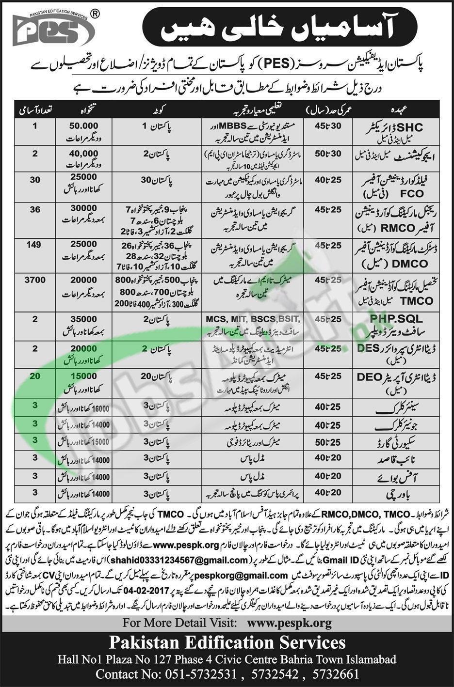 Pakistan Edification Services