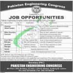 Pakistan Engineering Congress Jobs